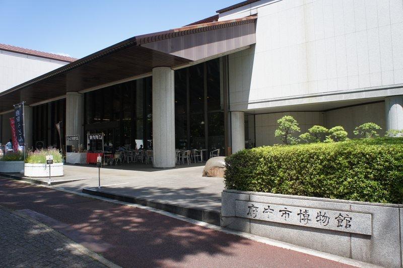 森 博物館 の 郷土