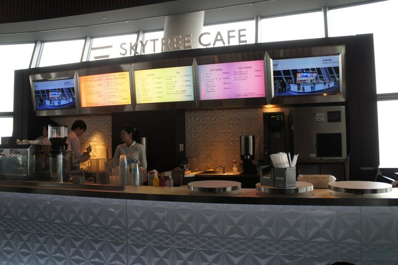 SKYTREE CAFE(フロア350)