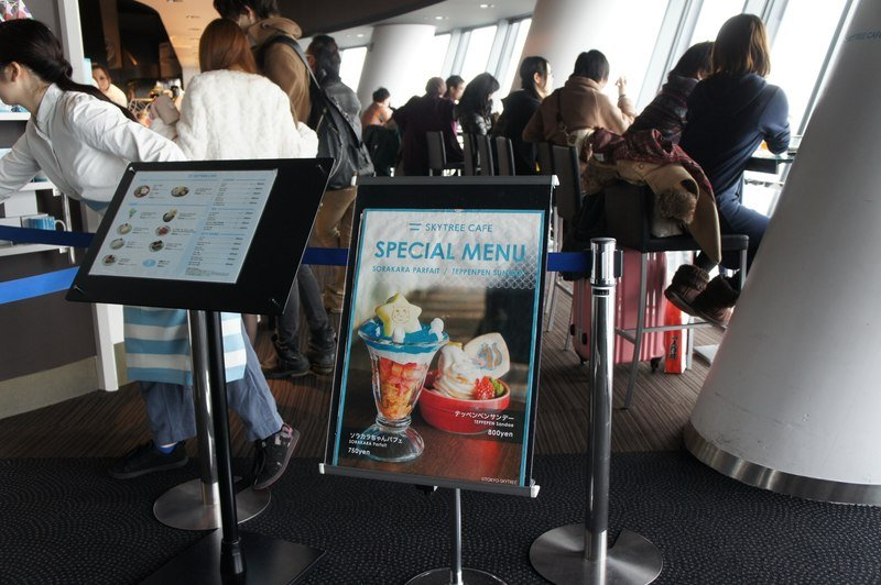 SKYTREE CAFE(フロア340)